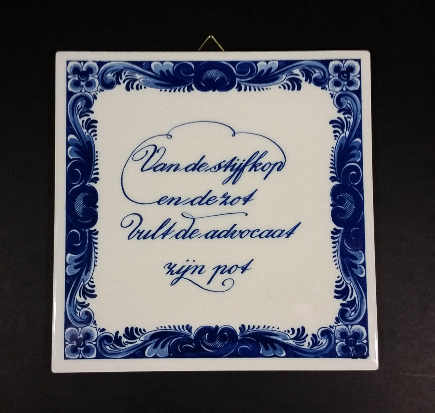 Vintage delft blue holland from the arrogant and foolish the lawyer vintage delft blue holland from the arrogant and foolish the lawyer becomes rich ceramic tile trivet dailygadgetfo Image collections