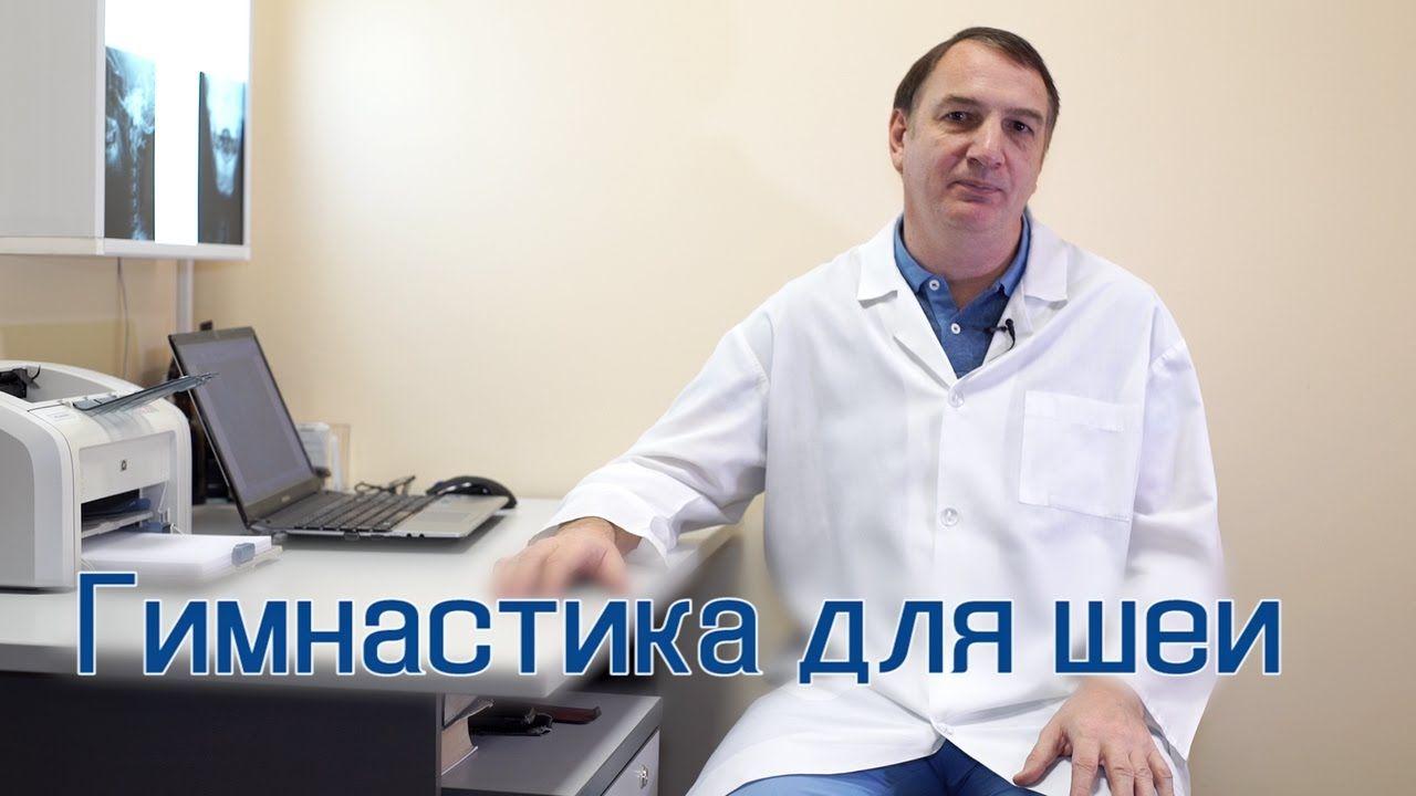 Новое в лечении артроза тазобедренного сустава