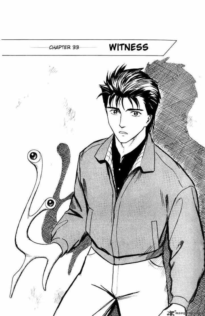 Shinji and Migi Manga pages, Parasyte the maxim, Manga anime