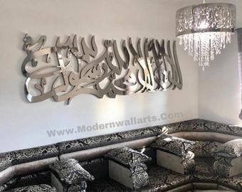 4ft Feet modern Stainless Steel Kalma shahada
