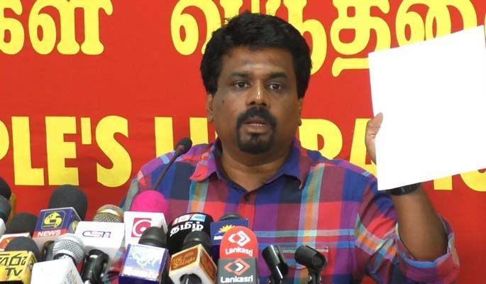 மீண்டும் ஓர் இரத்தக்களரிக்கு அரசு இடமளிக்கக் கூடாது – திஸாநாயக்க #AnuraKumaraDissanayake #SriLanka #Yaalaruvi #யாழருவி http://www.yaalaruvi.com/archives/30088