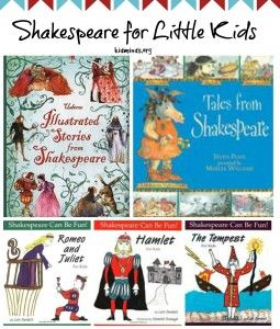 Shakespeare for Little Kids Unit study