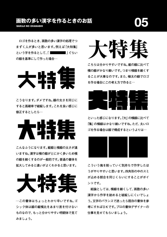 ボード Type 2 中文 のピン