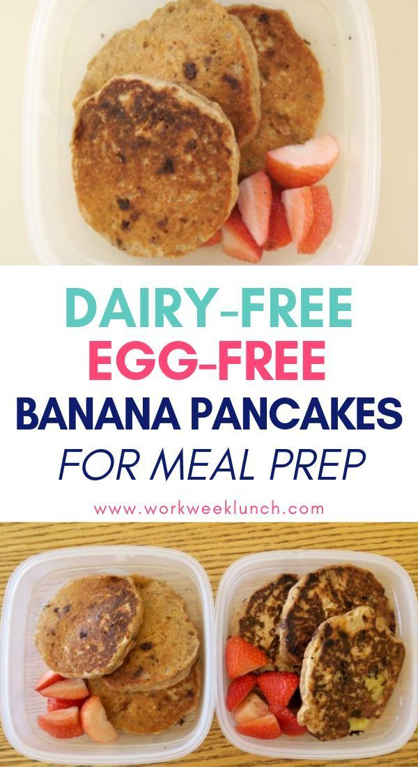 These dairy-free, egg-free banana pancakes is an easy vegan breakfast recipe.  I... -  These dairy-free, egg-free banana pancakes is an easy vegan breakfast recipe.  It's the perfect h - #banana #bananapancake #breakfast #dairy #DairyFree #Easy #Eggfree #fluffypancake #pancakes #recipe #these #vegan