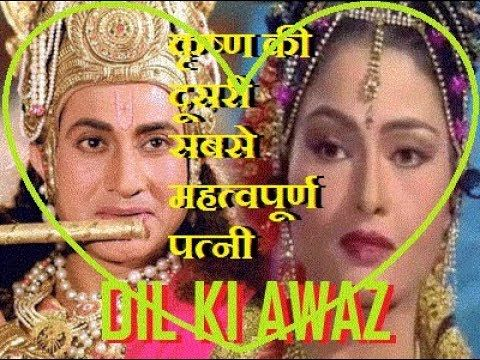 Shree Krishna Leela Ramanand Sagar Mahabharat Full In Hindi 46