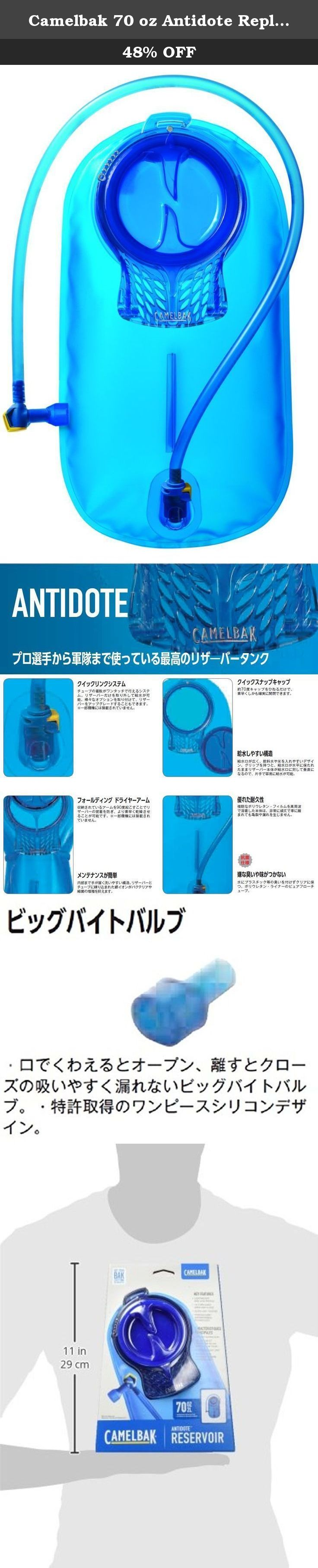00a96beed3 Camelbak 70 oz Antidote Replacement Reservoir. Intended use: Crankset  Function: Hydration system .