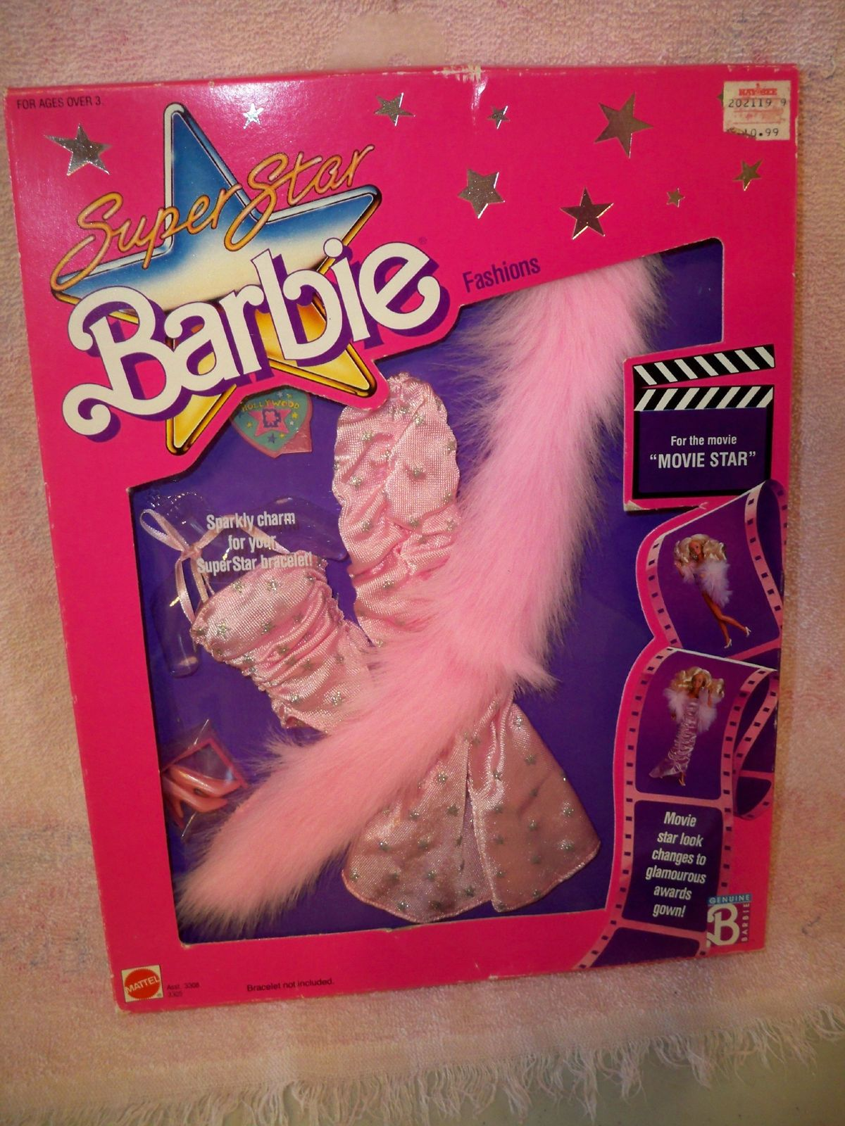 1988 Barbie - Movie Star (Super Star) #