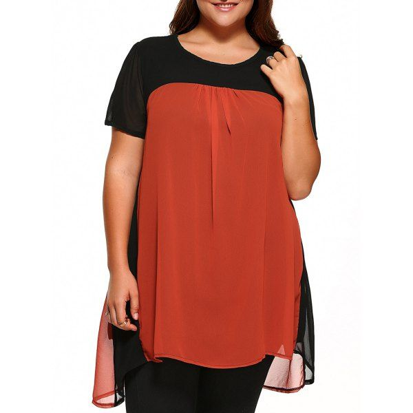 Wholesale Round Neck Short Sleeve Color Block Top Only $10.10 Drop Shipping | TrendsGal.com