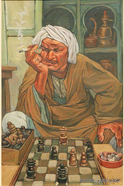 محسن ابو العزم Egypt Art Egyptian Art Arabian Art