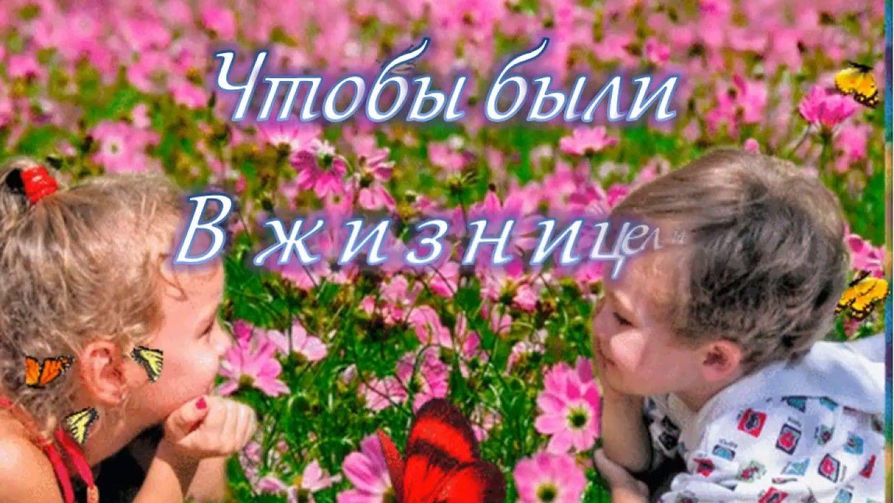 Красивое поздравление ко дню матери своими словами