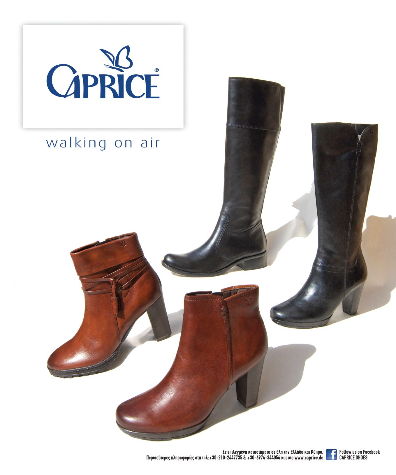 Caprice Winter Collection 2013-14