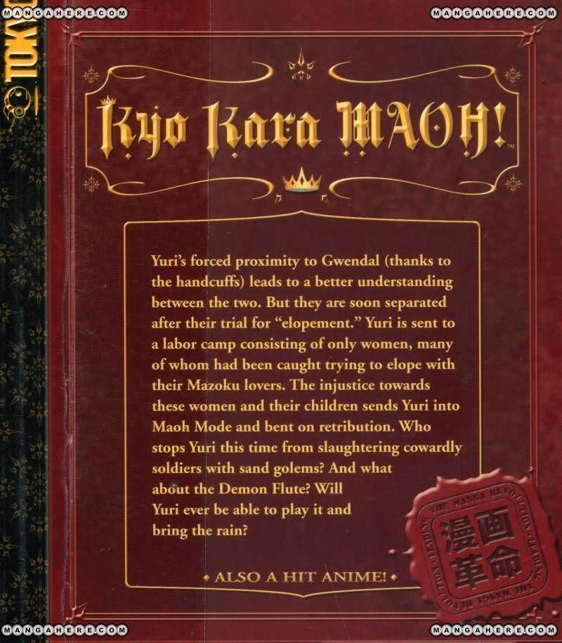 Kyou Kara Maou 30 Página 2