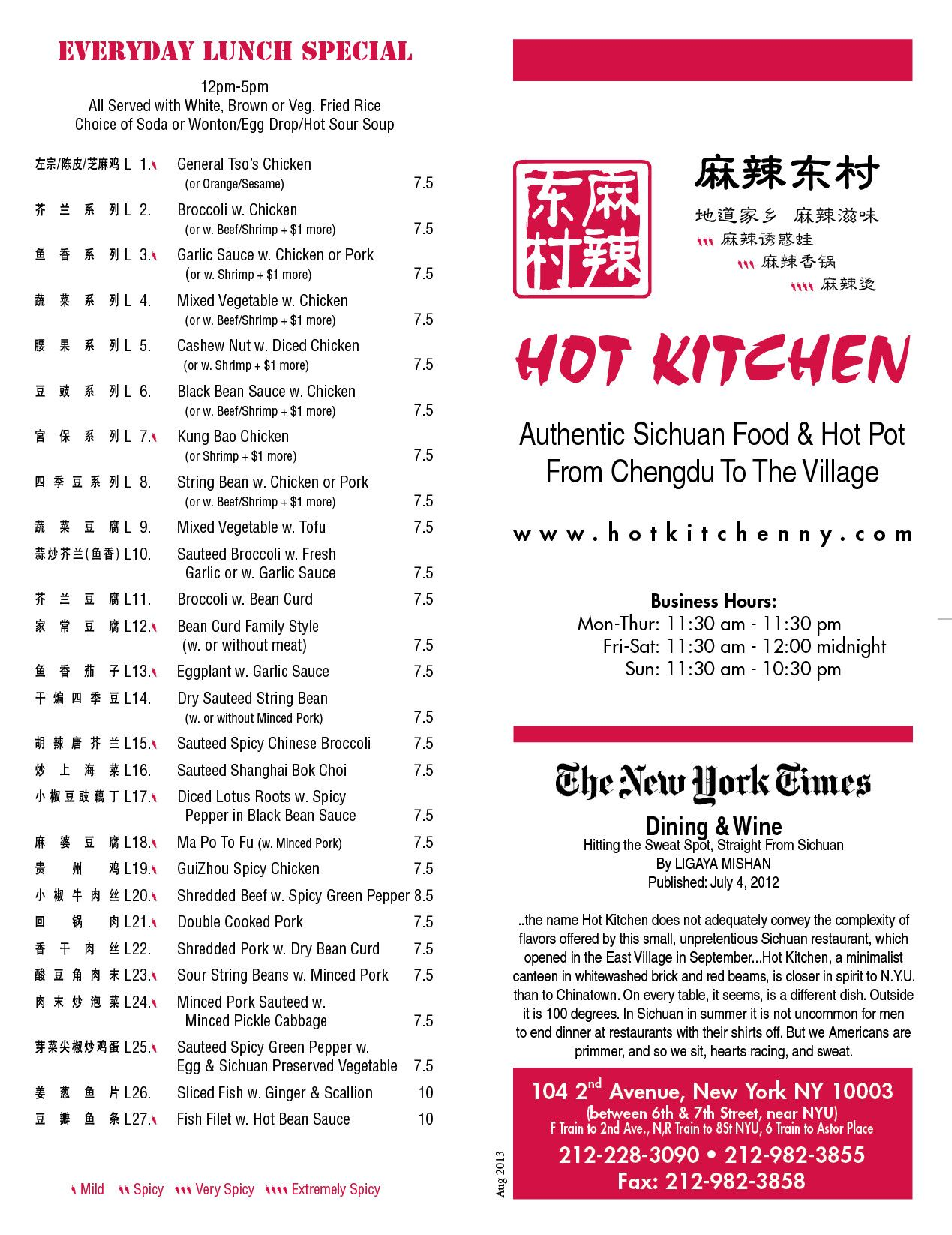 Favorites at HOT KITCHEN 1. Ma La Tang (Numbing Spicy Soup) 2. Frog ...