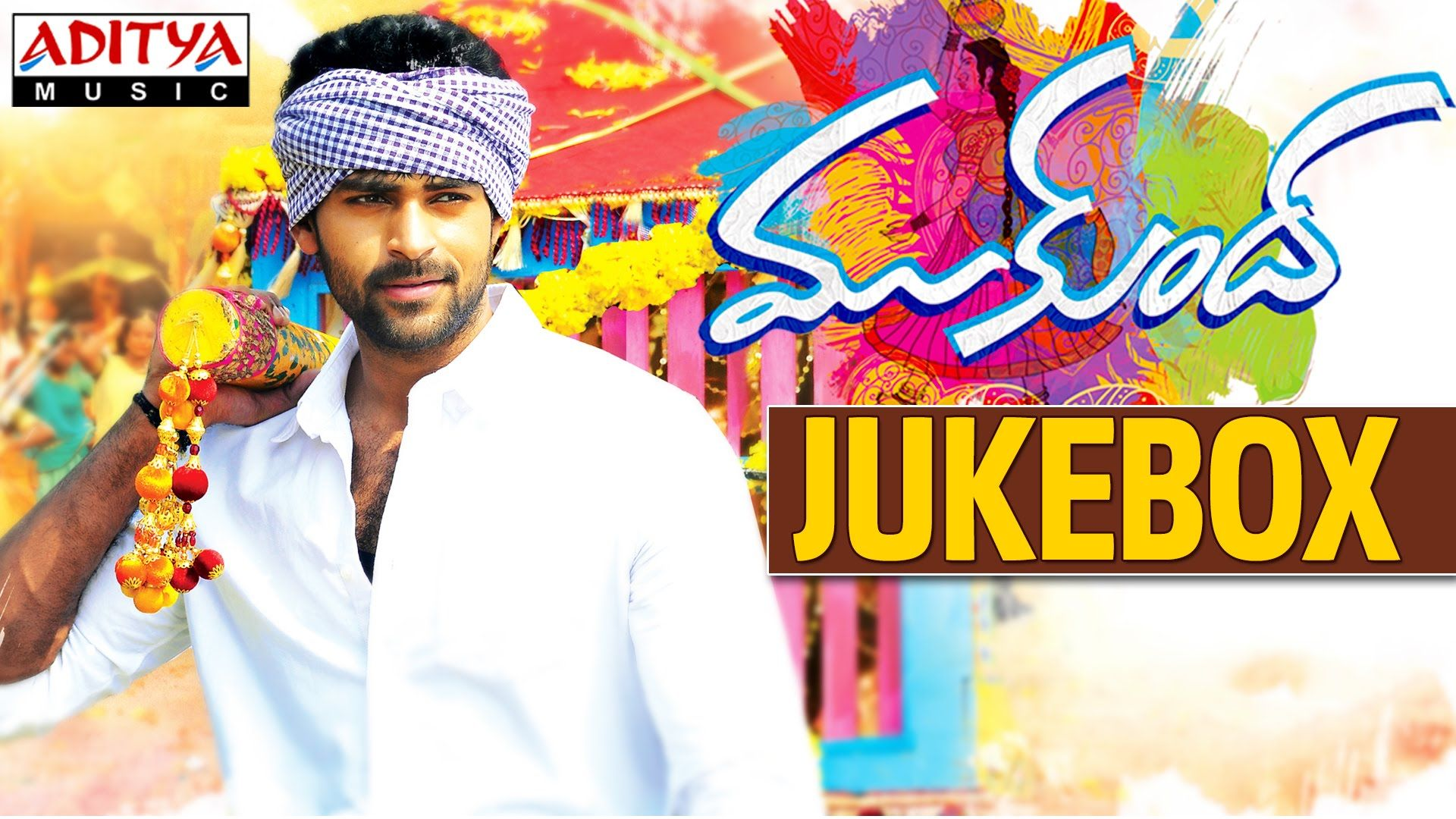 Click Here To Share On Facebook Http On Fb Me 11smtnf Listen Enjoy Full Songs Of Varun Tej S Debut Film Mukunda Hit Like A Movie Songs Varun Tej Songs