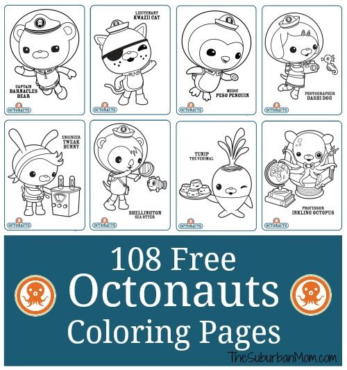Octonauts Coloring Pages Disney Jr : Free octonauts printable coloring pages
