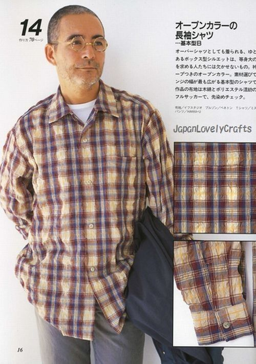Simple Style Dress Pattern, Japanese Style Garment, Machiko Kayaki ...
