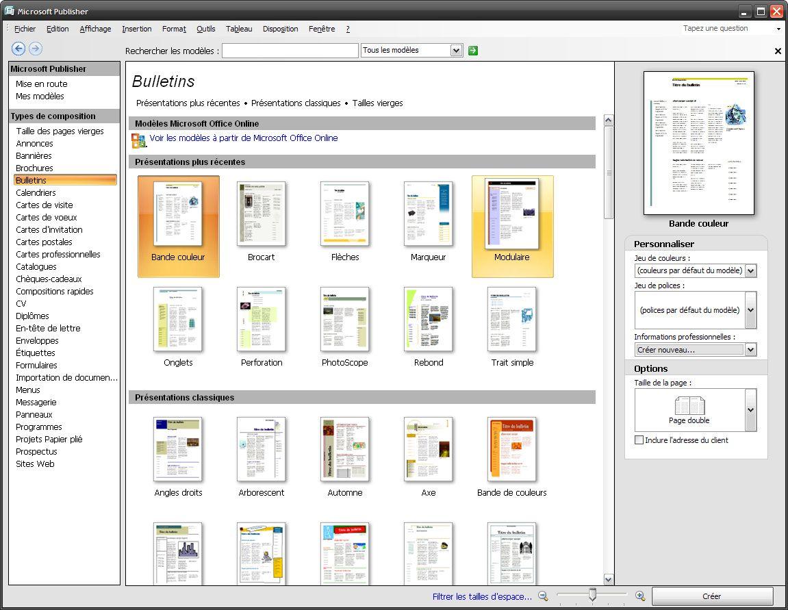 Скачать бесплатно программу офис паблишер