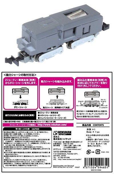 Rokuhan SA002-1 Z Shorty Powered Chassis Shinkansen Type 1//220 Z Scale