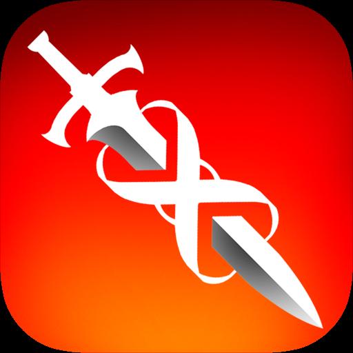 Infinity Blade I II & III () the hack & slash sword