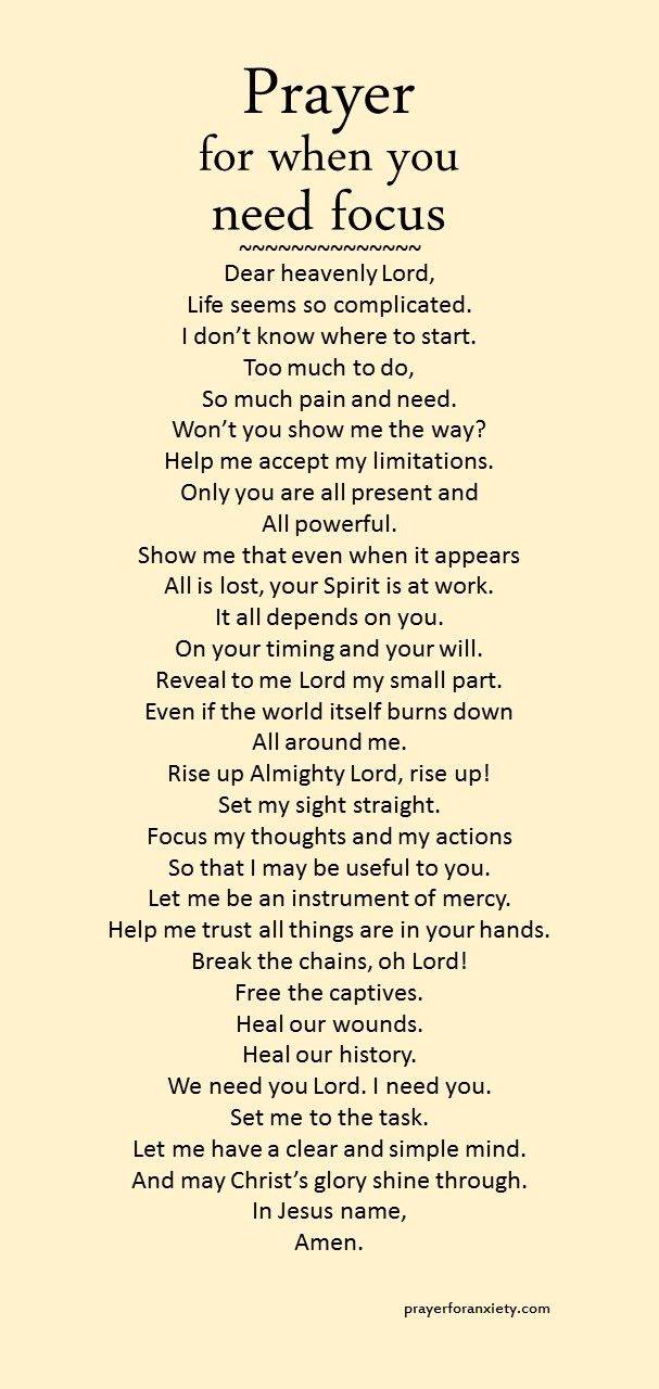 Prayer For When You Need Focus Qoutes