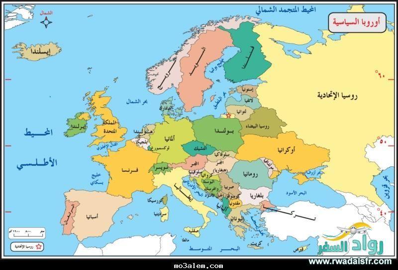 خريطة اوروبا مقسمة خريطة اوروبا صماء خرائط اوروبا بالعربي Europe Map Map Europe