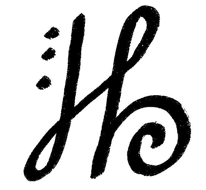Swahili Symbols For Faith Clipart Library