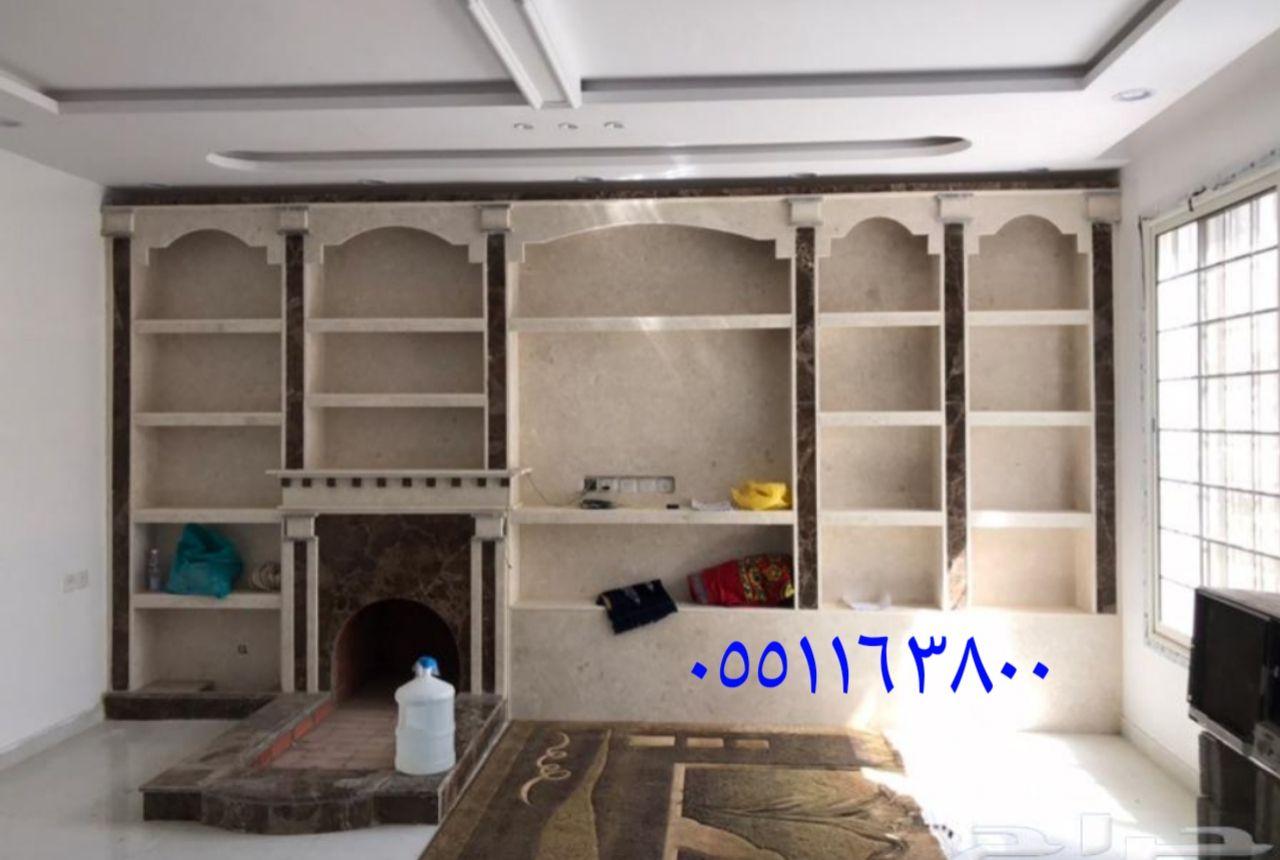 مشبات رخام غالي مشبات رخام على الجدار مشبات رخام عسلي مشبات رخام عماني كريمو لايت Home Decor Home Decor