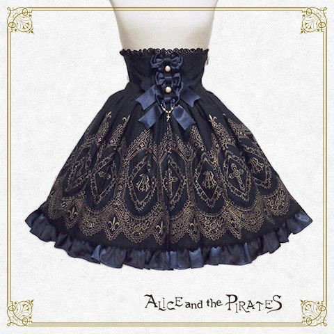 Alice and the Pirates Opal church choir skirt
