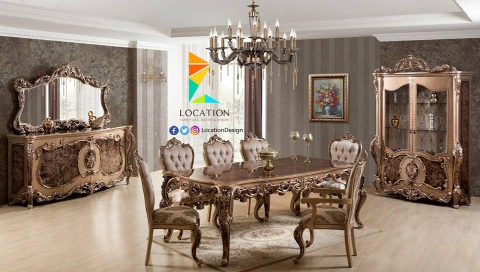 غرف سفره مودرن بتصميمات حديثه 2018 2019 لوكشين ديزين نت Luxury Dining Room Classic Dining Room Luxury Dining