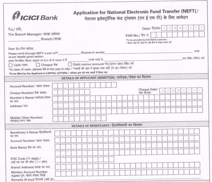 ICICI Bank NEFT Form 2020, Timing, Charges & How to do