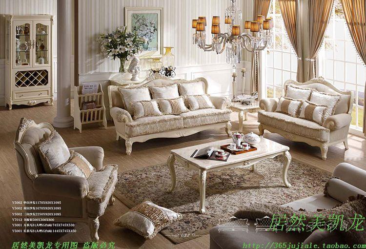 Rose French Sofa Elegant Living Room Sofa Series Combination Of Inside French  Living Room Furniture Plan