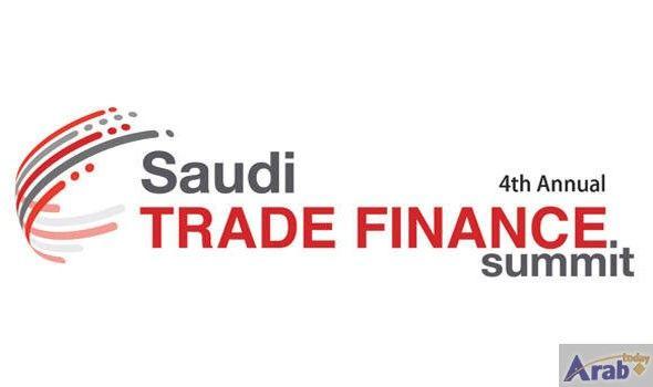 Saudi Trade Finance Summit Focuses On Vision Trade Finance Business Finance Finance