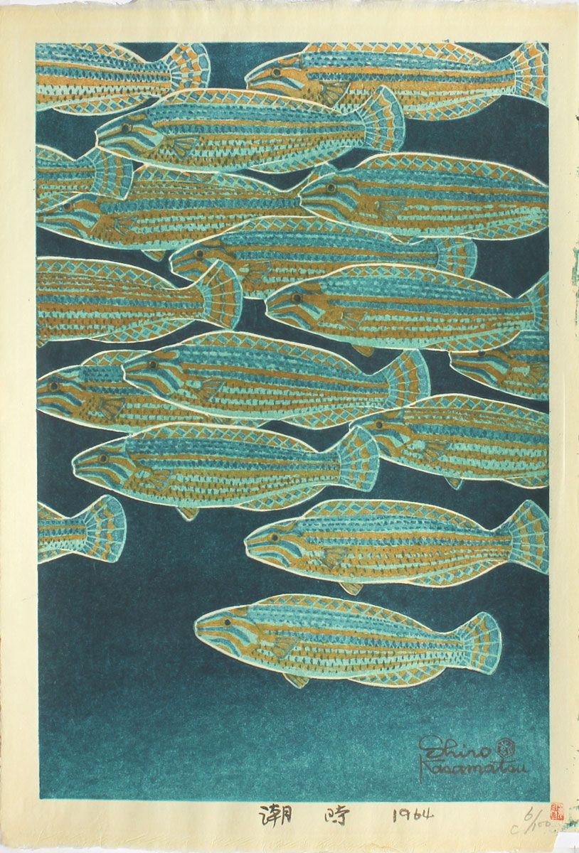 Kasamatsu, Shirô (1898 - 1991) Shiodoki (潮時) - Tide Paper size: 28 x 41 cm. Number 6 from an edition of 100, self-printed in 1964. Saru Gallery - Japanese prints & paintings