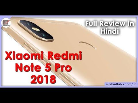 Redmi Note 5 Pro | Unboxing | Price and Features