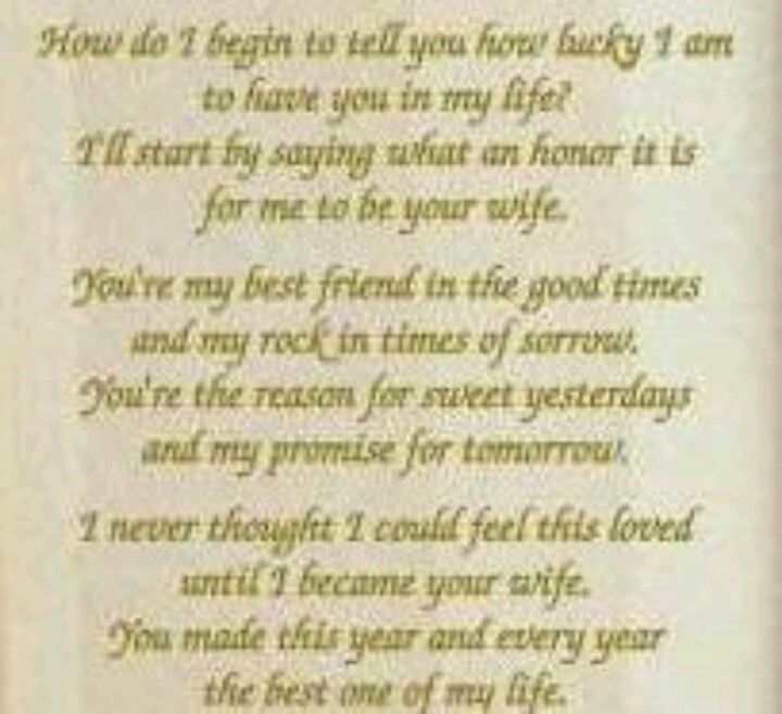 Poem For My Husband 3 Anniversary Quotes For Husband Anniversary Poems For Husband Anniversary Verses