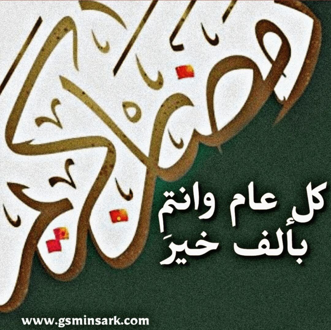 أجمل الصور رمضان كريم 2021 خلفيات رمضان كريم ٢٠٢١ صورعن رمضان جديدة خلفيات رمضان 2021 اجمل الصور رمضان كريم جديدة ٢٠٢١ حديث In 2021 Ramadan Arabic Calligraphy Art