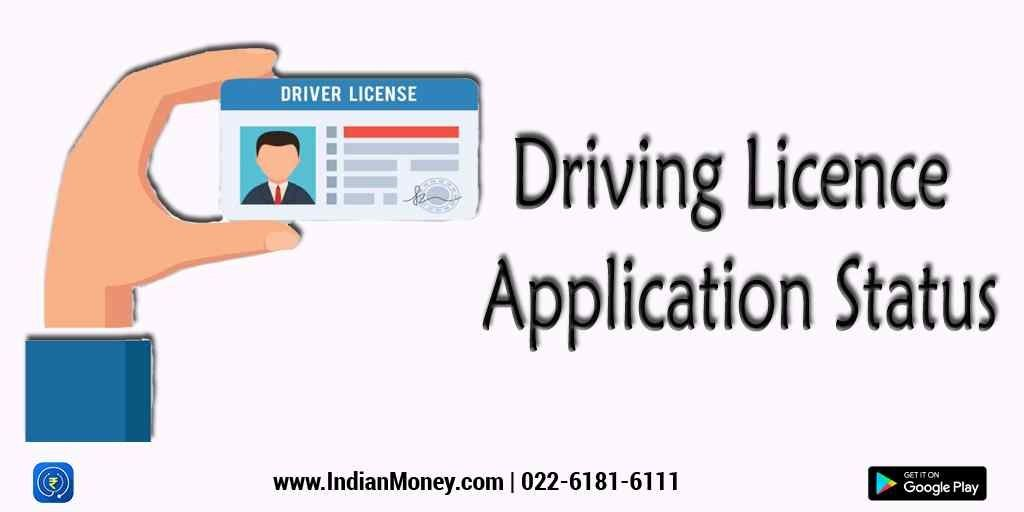 Driving Licence Application Status Driving License Driving Jobs