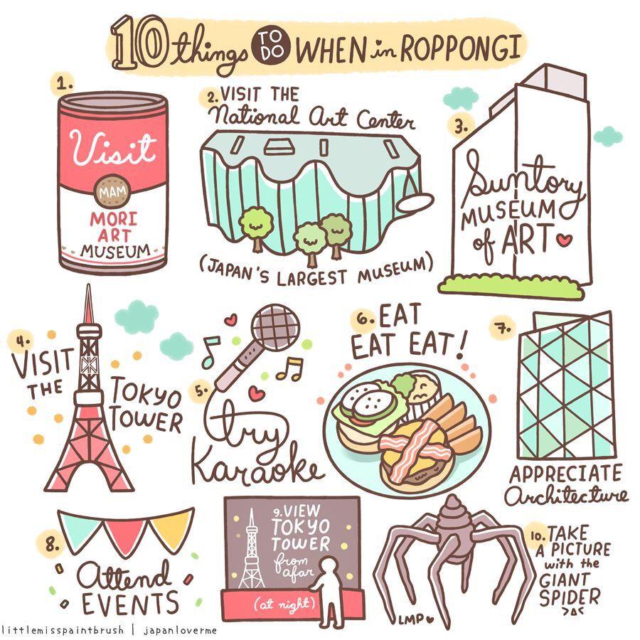 • 日本 || when in roppongi