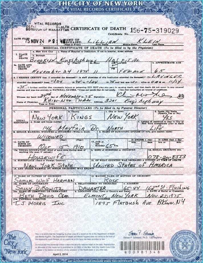 Copy Of Birth Certificate Nyc Amazing Vitalchek Orders Birth