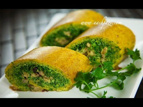 Vegetable roll up kookoo sabzi roll up recipe youtube recipes vegetable roll up kookoo sabzi roll up recipe youtube forumfinder Images