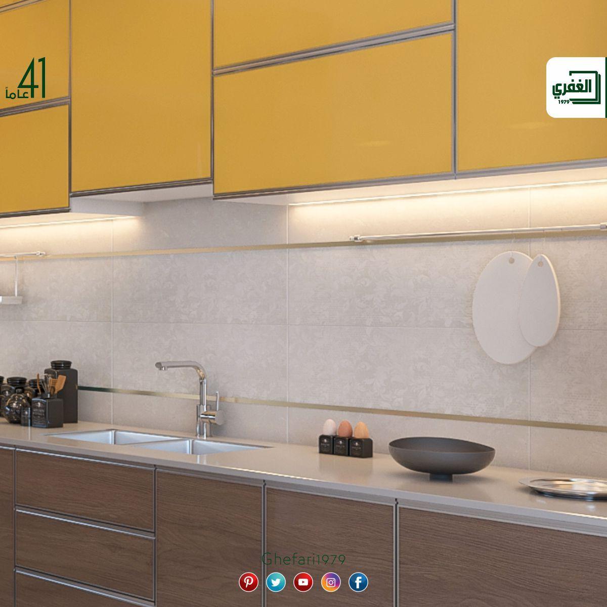 بلاط أسباني للاستخدام داخل الحمامات المطابخ اماكن اخرى للمزيد زورونا على موقع الشركة Https Www Ghefari Com Ar Alessia Kitchen Cabinets Home Decor Decor