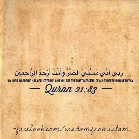 Pin By Sanjida Akhter On Dua Quran English Quran Noble Quran Holy Quran