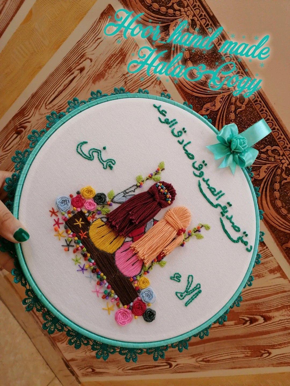 تاره الصحاب Hand Embroidery Videos Boho Crafts Diy Hand Embroidery Art