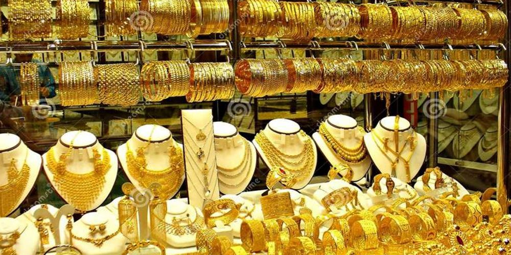 Gold Rates Today Gold Rate In Karachi On 5 June 2020 In 2020 Today Gold Rate Gold Price Gold Rate