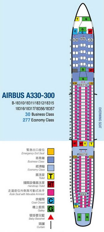 AIRBUS A330-300 CHINA AIRLINES SEATING CHART Icarus Pinterest - seating chart
