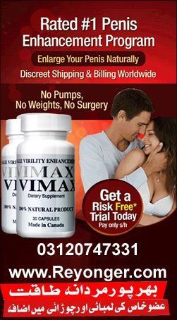 Vimax Pills Clinically Studied The Best Natural Male Enhancement Choice