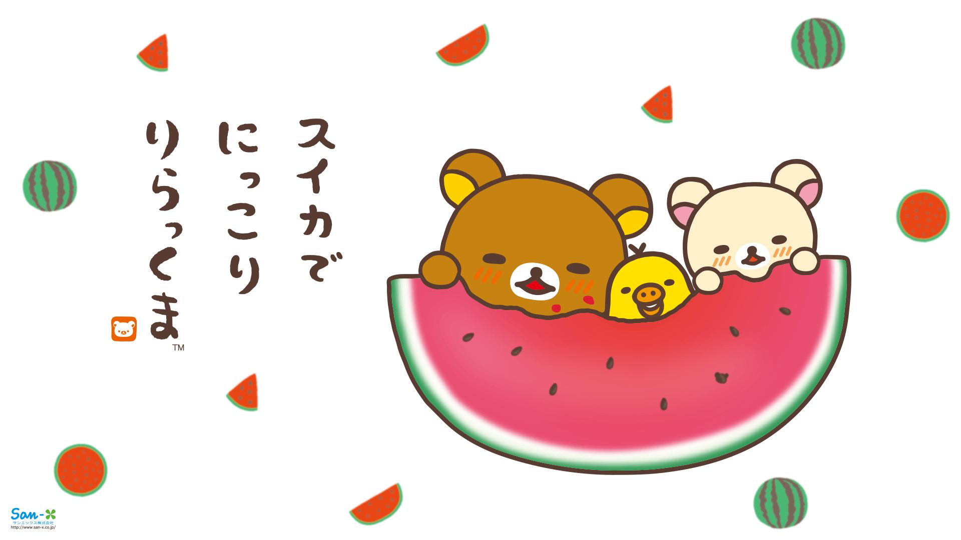 Rilakkuma Watermelon Wallpaper Cute desktop wallpaper