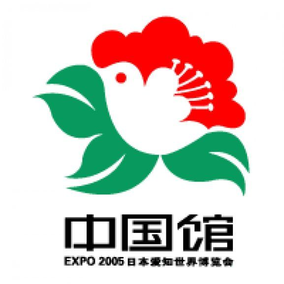 Logo of China Expo2005 I think the negative space and the colors in - copy writing a letter in chinese format