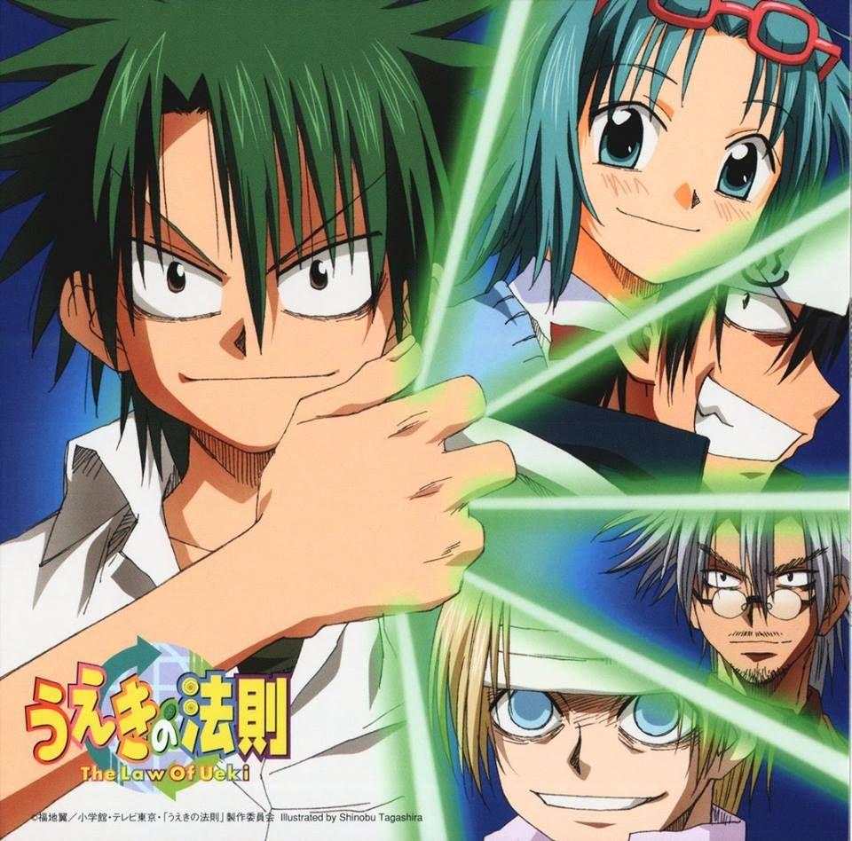 Anime The Law of Ueki! Anime