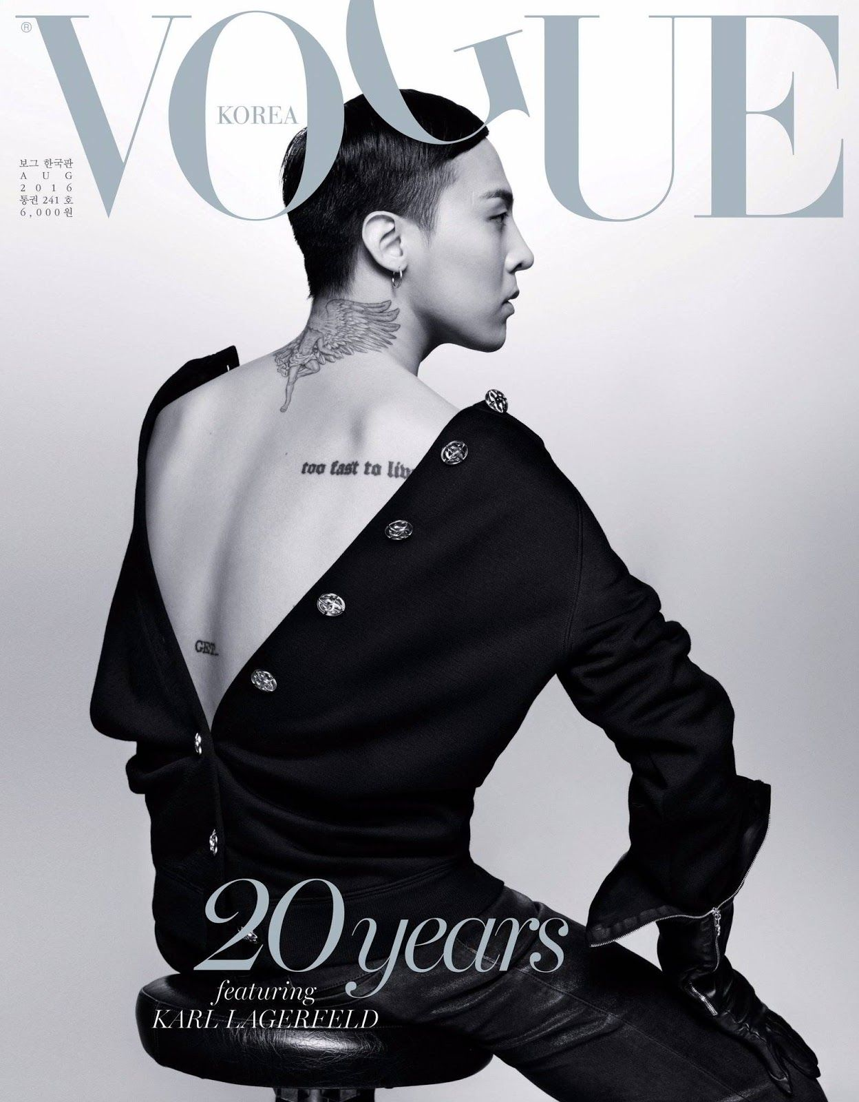 Image result for g dragon vogue cover